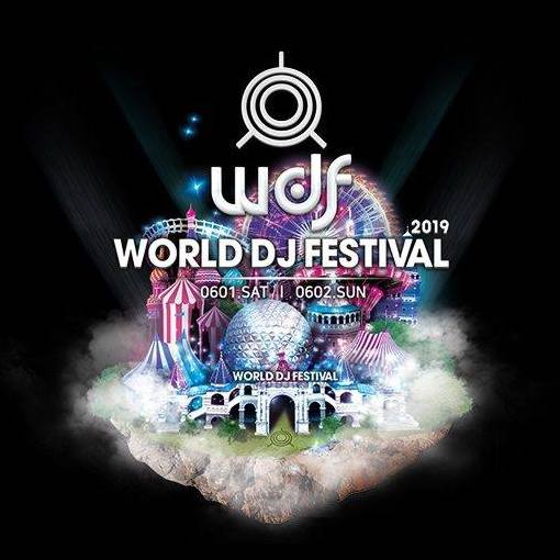 World DJ Festival